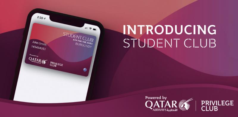 Student Club